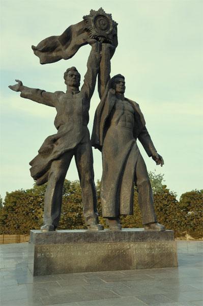 Скульптура рабочих