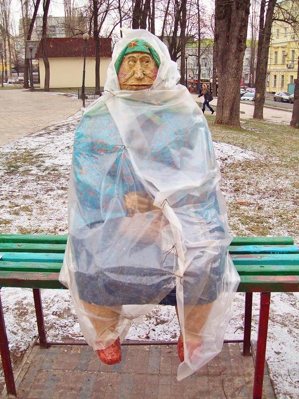 Бабуля замерзла