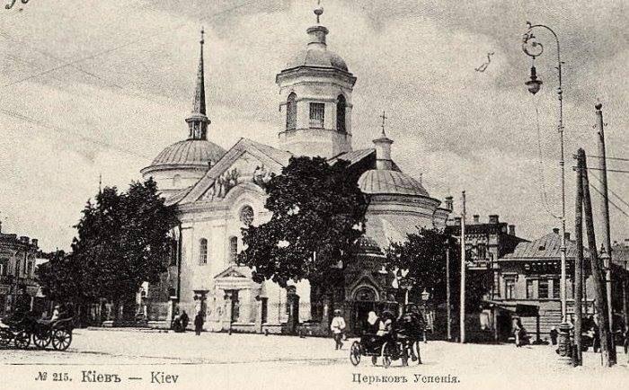 Церковь в начале 20 века