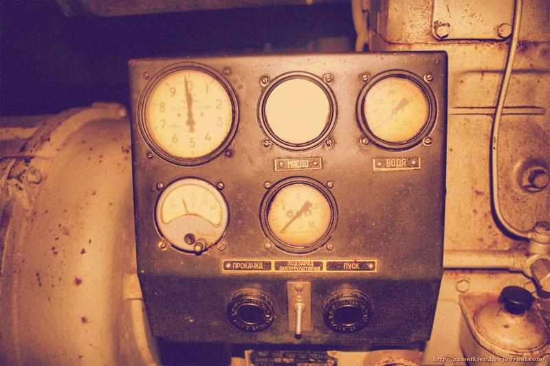 Панель управления генератором