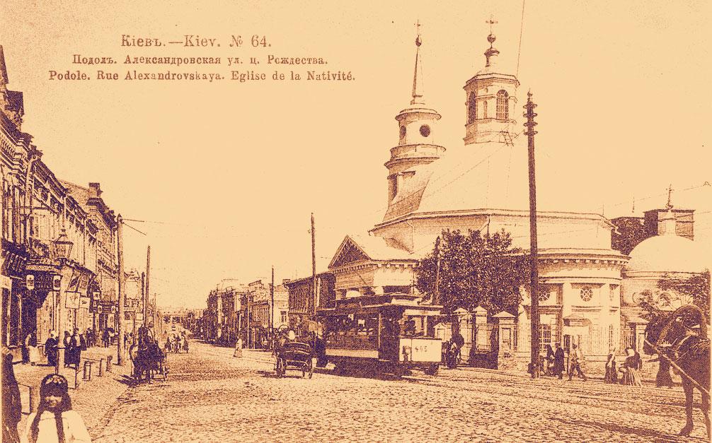 Церковь по проекту Меленского