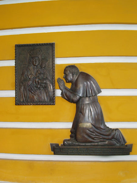Визит Папы Римского