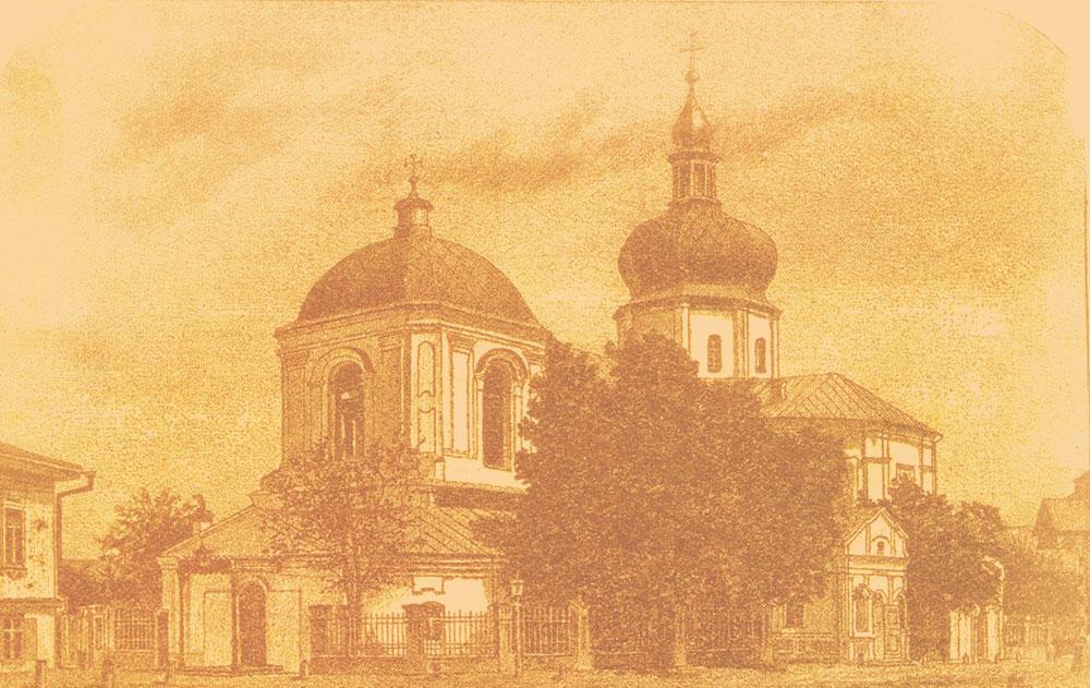 Церковь Николы Притиска (год снимка неизвестен)