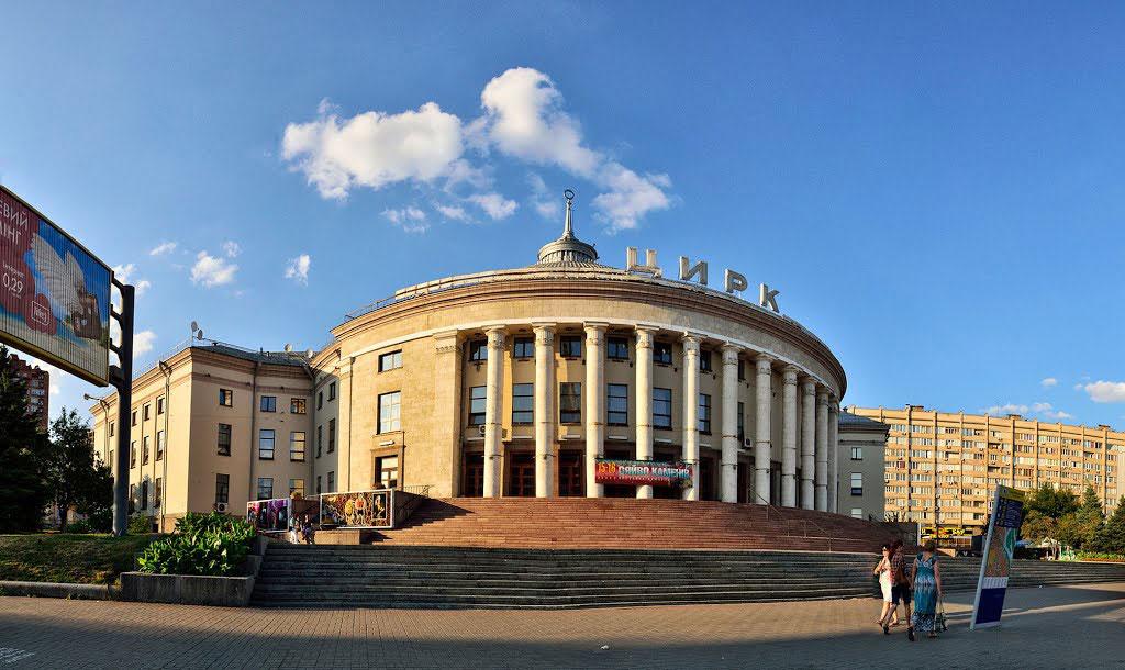 Национальный цирк Украины, киевский цирк