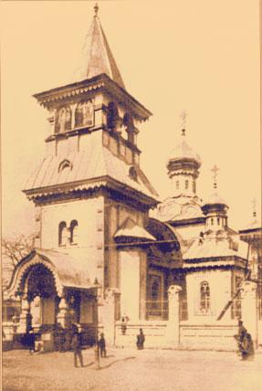 Златоустовская церковь
