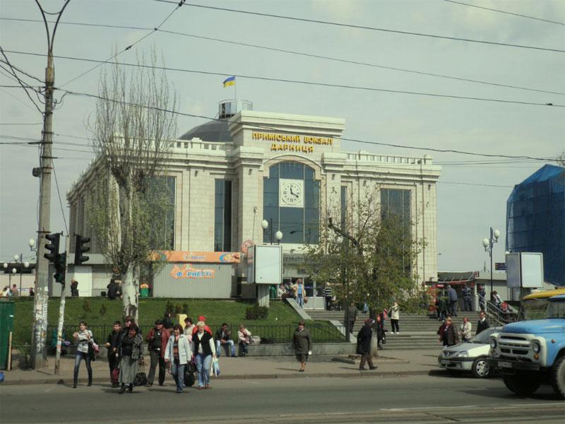 Новый Дарницкий вокзал рядом