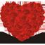 День Валентина / День Влюбленных