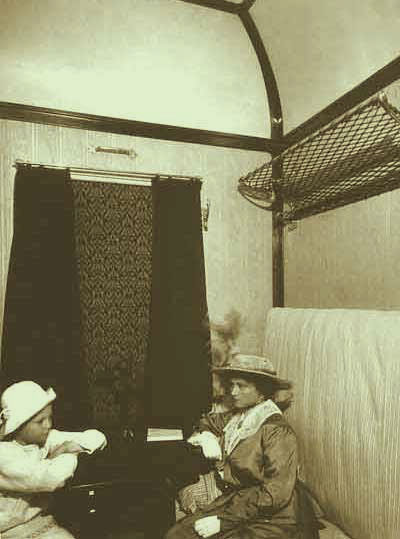 Фото из комнаты-купе