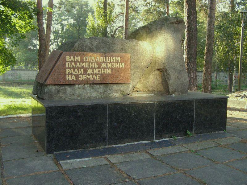 Памятник работникам ДВРЗ