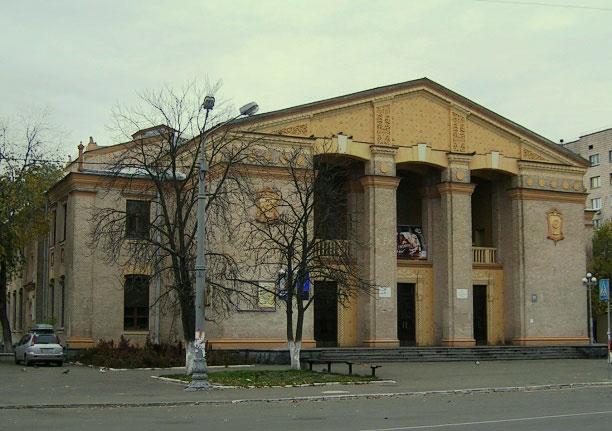 Центр культуры ДВРЗ