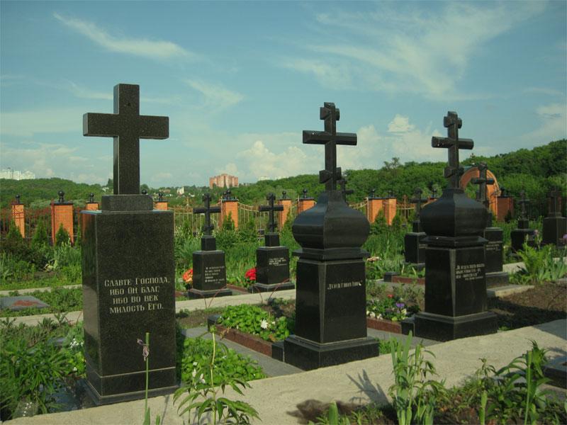 Кладбище монахов и святых