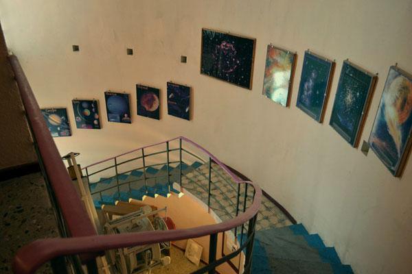 Музей астрономии