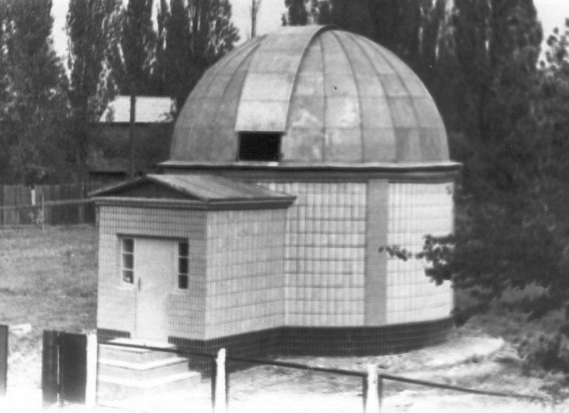 Обсерватория в 1980-х годах