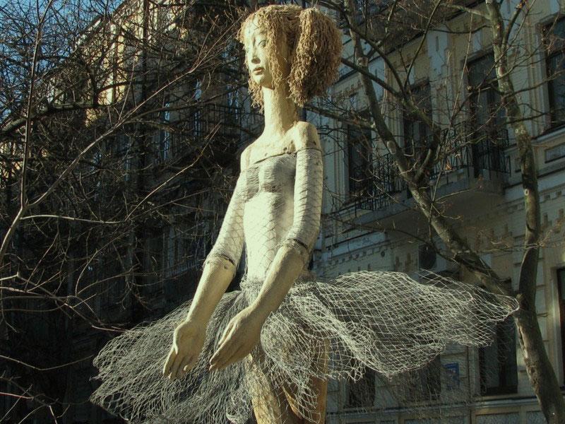 Киевская балерина