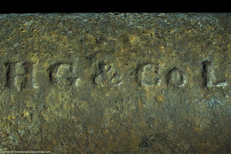 Старинные надписи в коллекторе