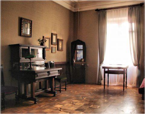 Музей выдающихся деятелей украинской культуры