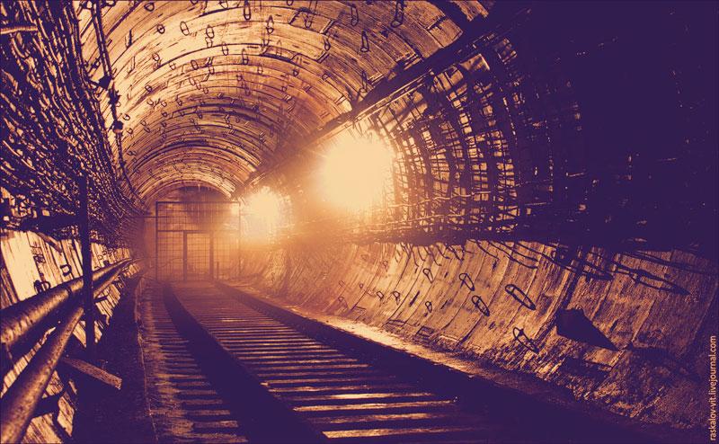 Тупиковый тоннель