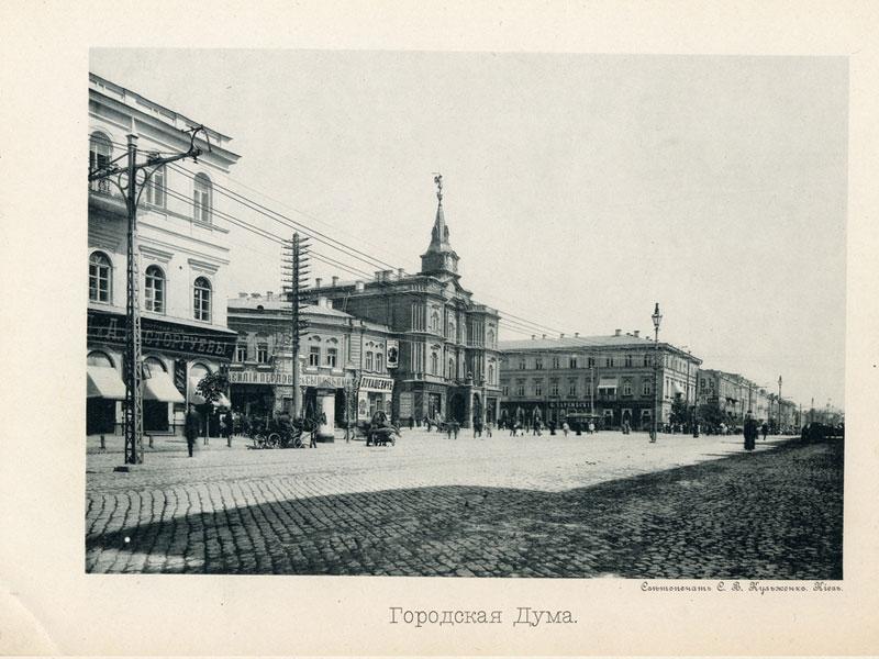 Майдан в начале 20-го века