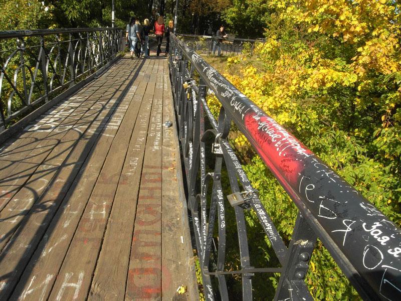 Мост влюбленных осенью