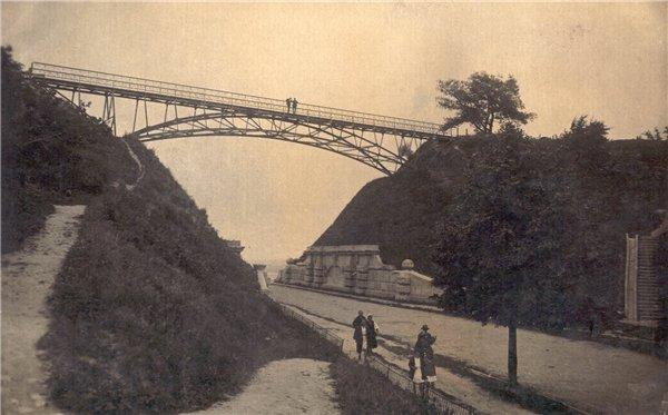 Мост в 1940-1950 годах