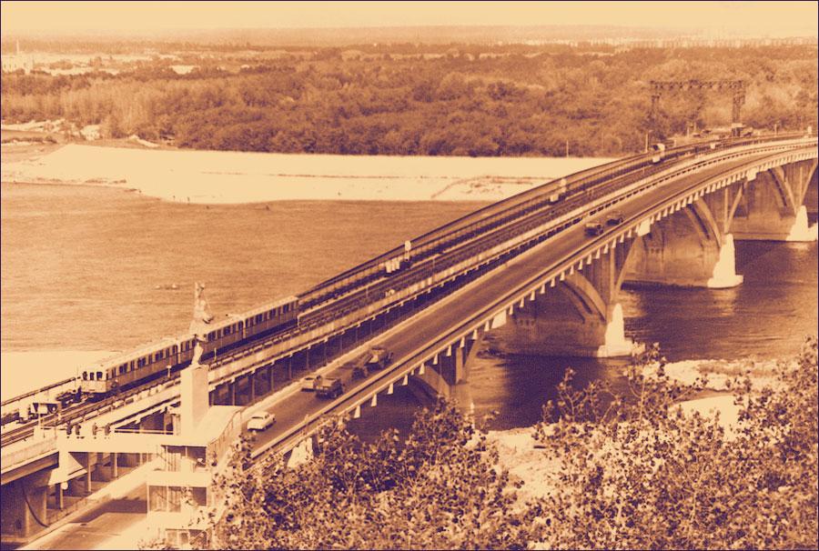 Мост метро после открытия