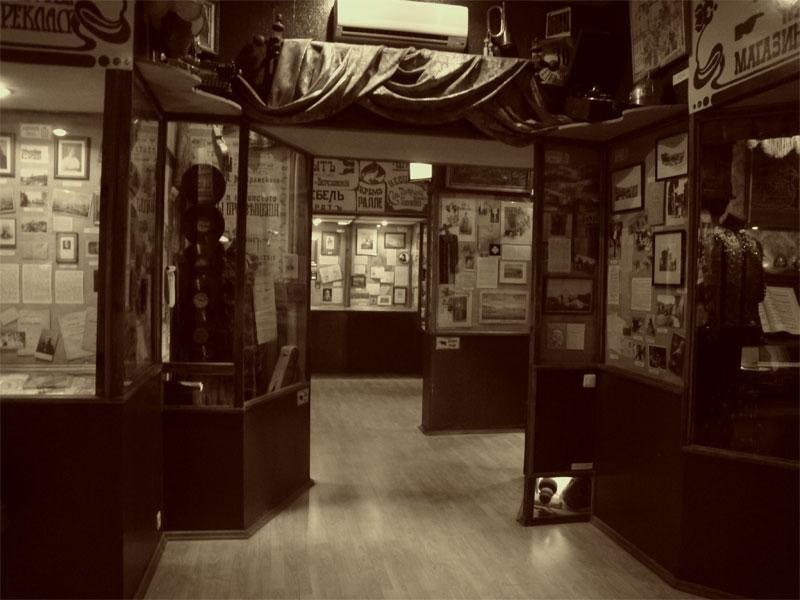 Внутри музея одной улицы