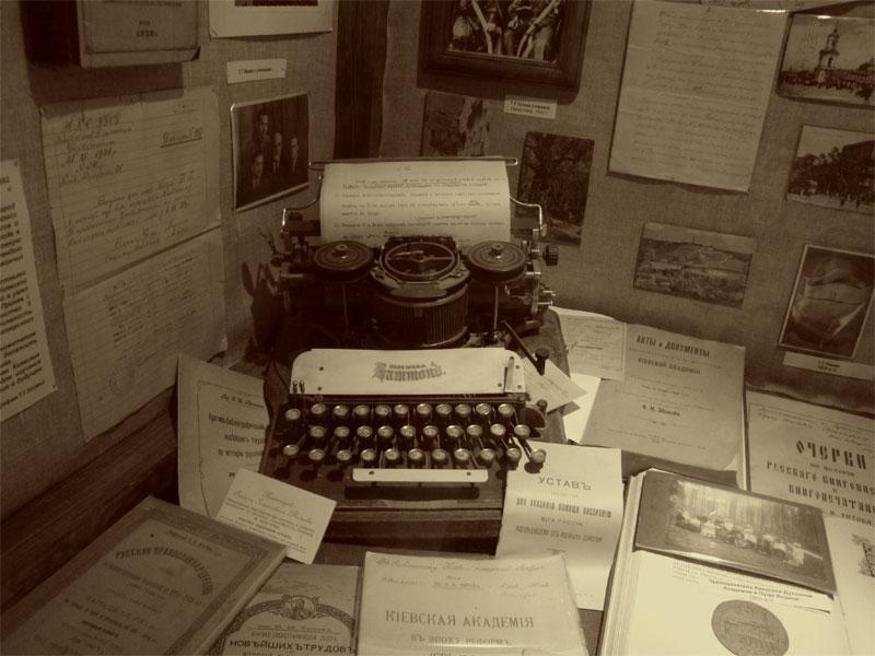 """Пишущая машинка """"Рэммонд"""""""