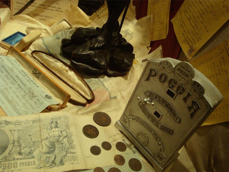 Старинные деньги, квитанции...