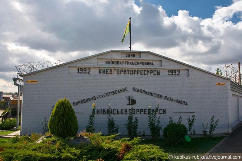 Здание завода и музея