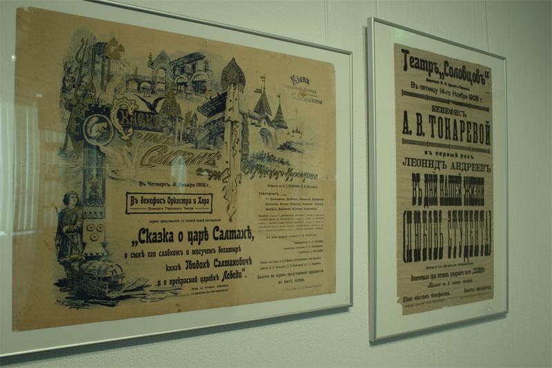Плакаты старого Киева