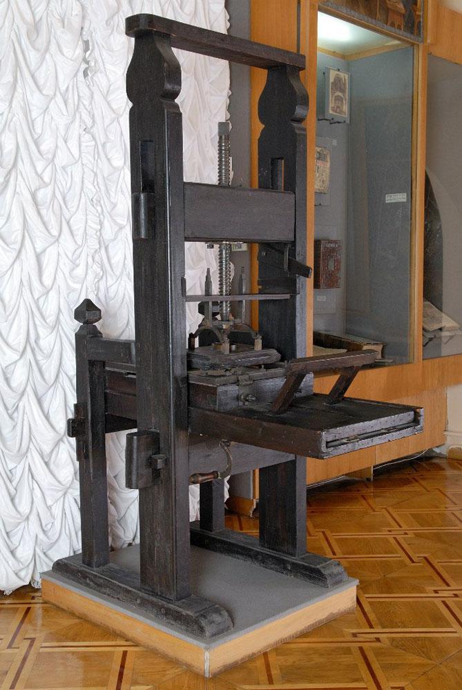 Типографский станок