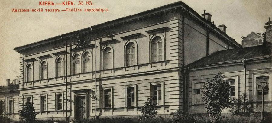 Анатомический театр вскоре после открытия