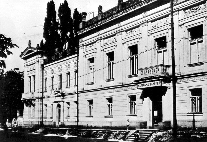 Музей русского искусства до войны