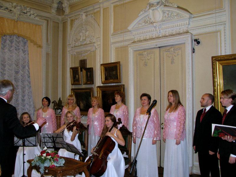 Празднование 90-летия музея
