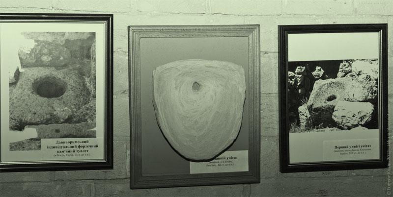 Первые туалеты