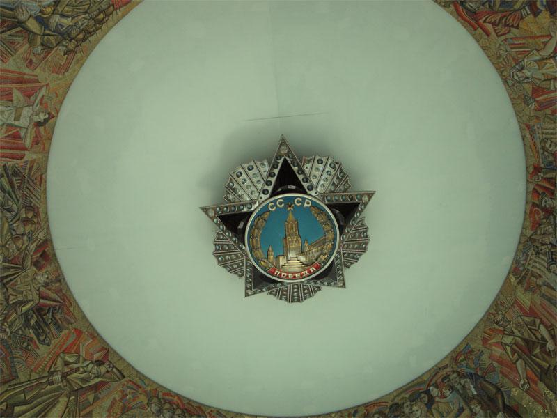 Потолок в Зале Славы