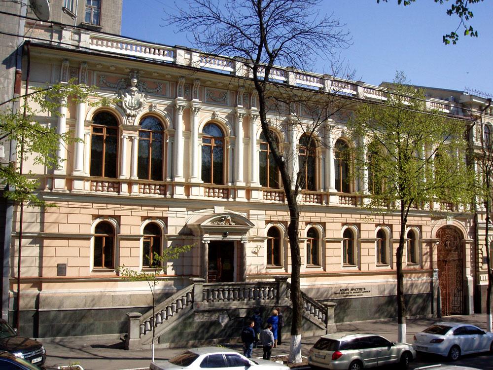 Особняк и музей Ханенко
