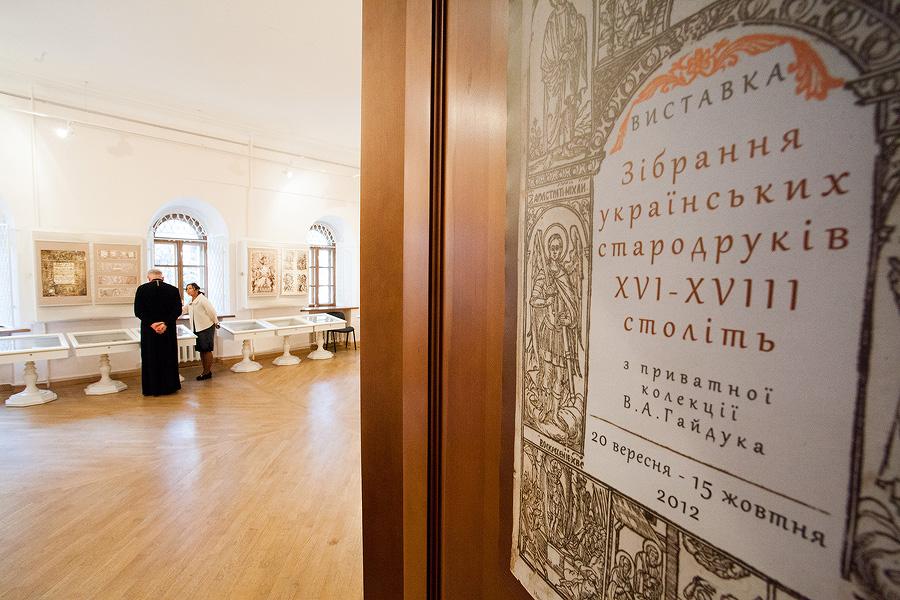 В музее часто проводятся тематические выставки