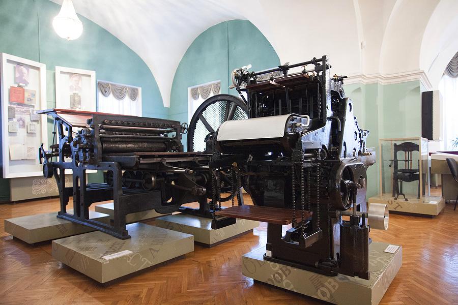 Книгопечатные машины