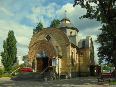 Церковь Всеволода-Гавриила