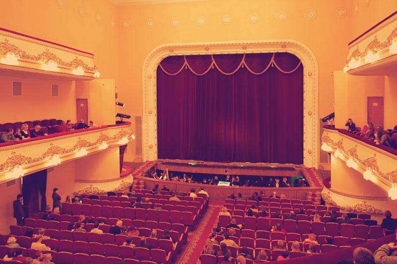Зал оперетты