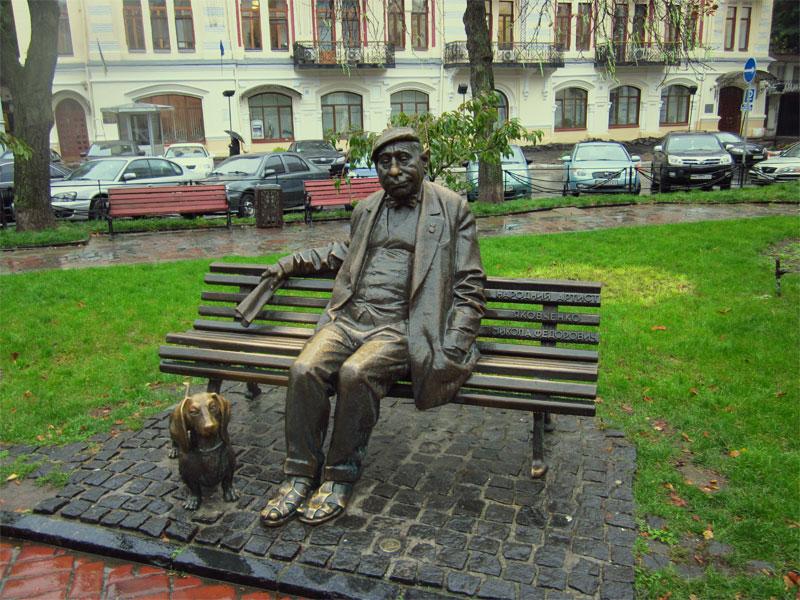 Памятник Яковченко в Киеве
