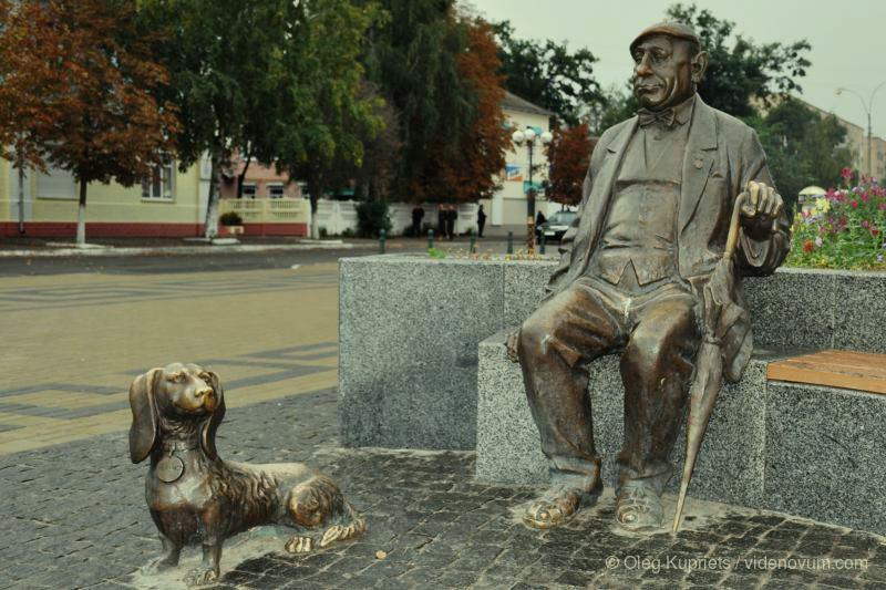 Памятник Яковченко в Прилуках