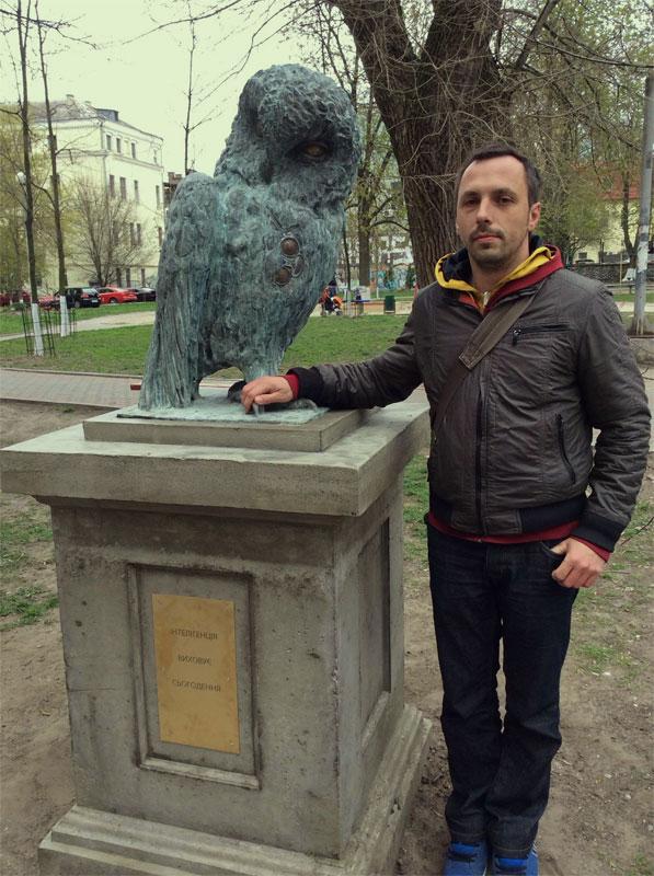 Скритуцкий и его сова