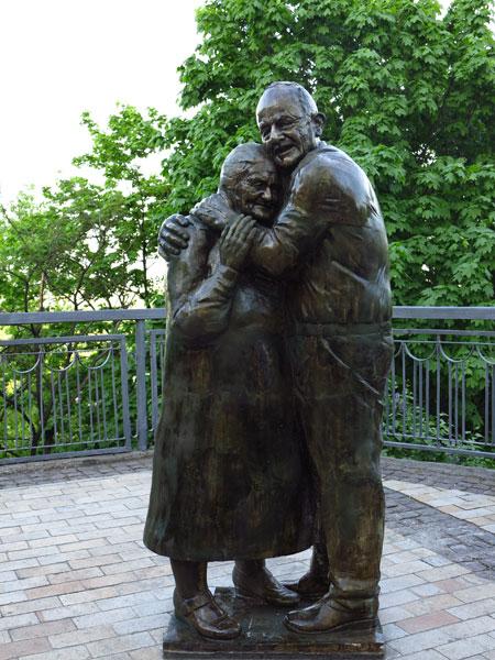 Памятник Вечной любви