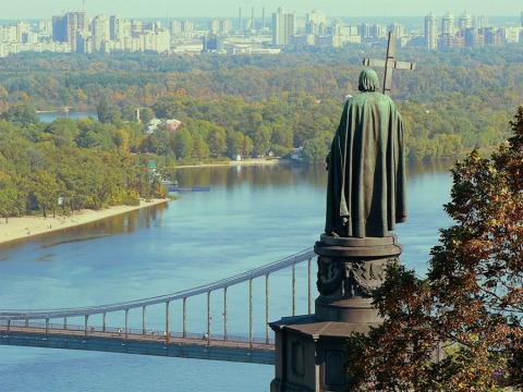 Памятник Владимиру Великому
