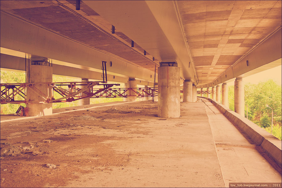 Платформа станции метро Труханов остров