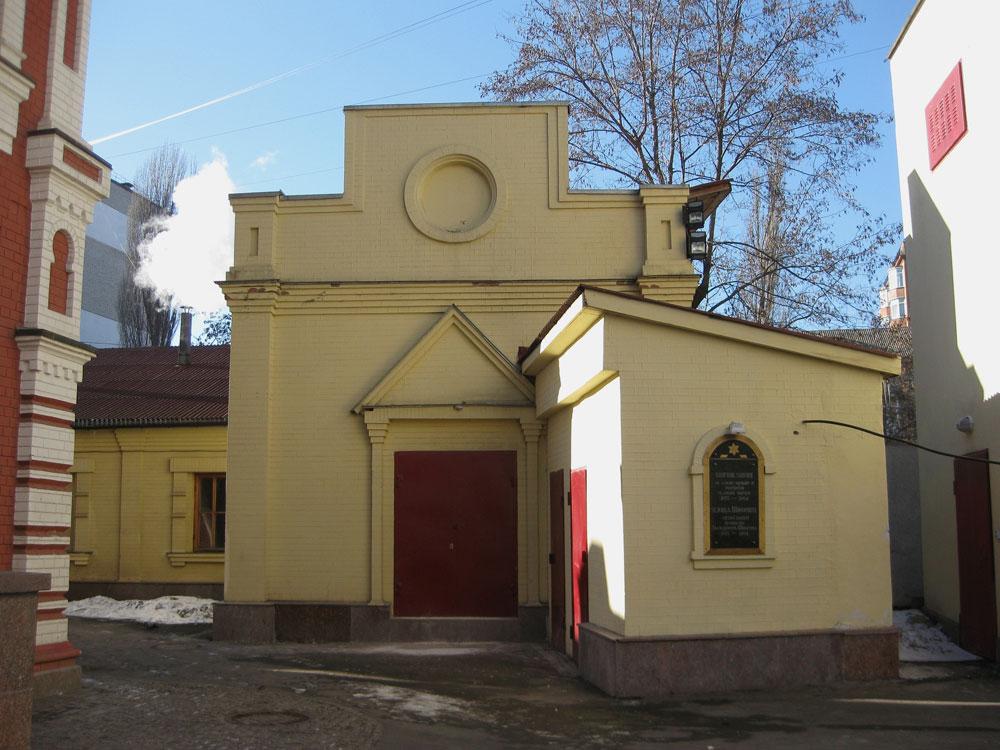 Пекарня синагоги