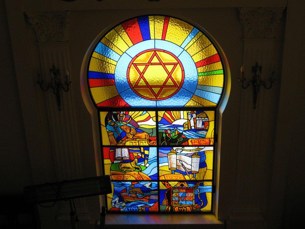 Витраж в синагоге