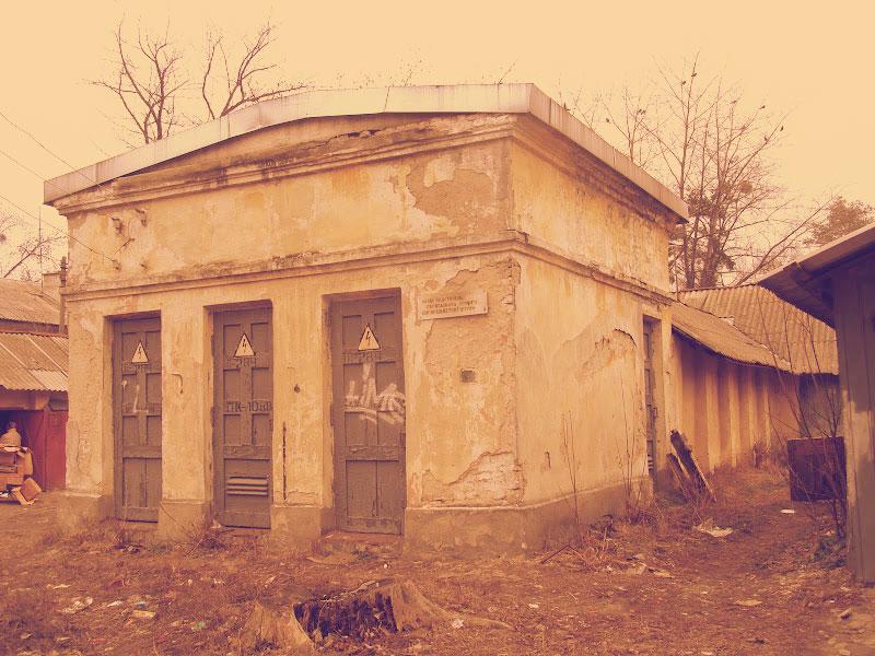 Трансформаторная Соцгорода